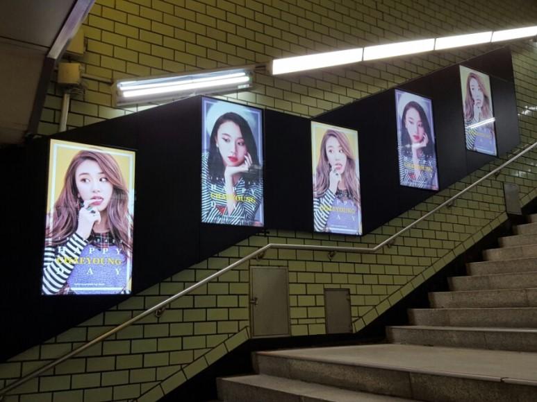 センイル広告 日本