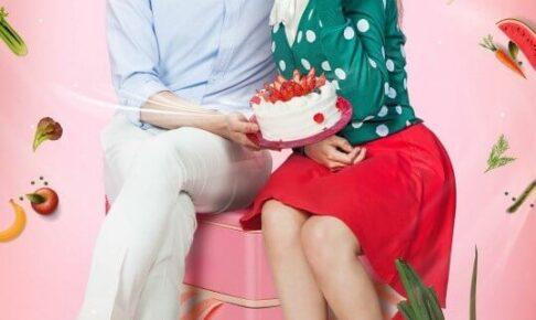 韓国ドラマじれったいロマンス