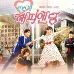韓国ドラマもう一度ハッピーウェディング