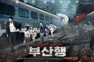 韓国映画新感染