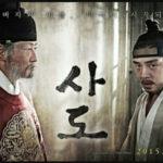 王の運命-歴史を変えた八日間