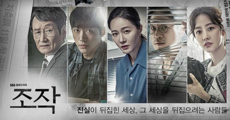 ドラマ 面白い 韓国