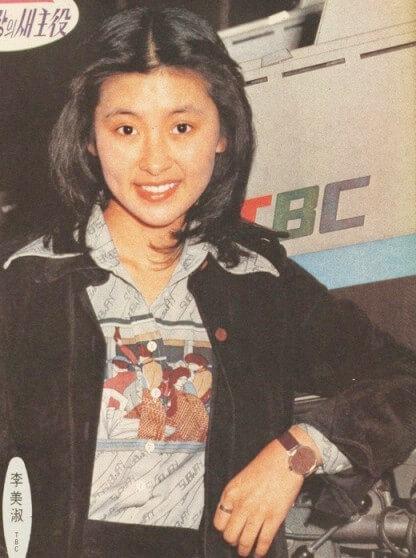 韓国女優イミスクの若い頃