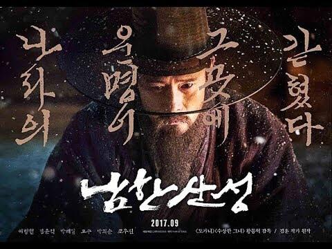 韓国映画天命の城