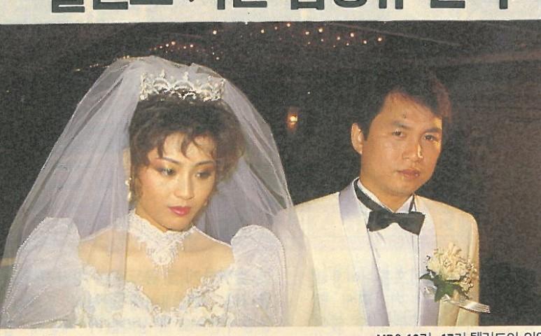 キョンミリの結婚