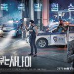 韓国ドラマ交渉人