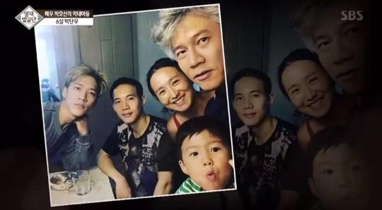 パクホサンの家族・妻と子供