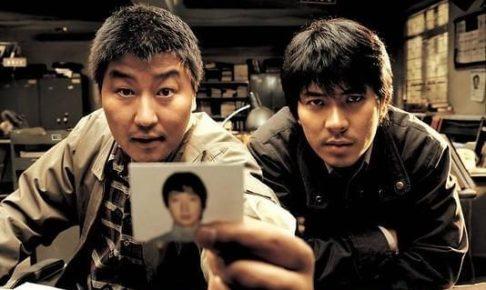 殺人の追憶 韓国映画