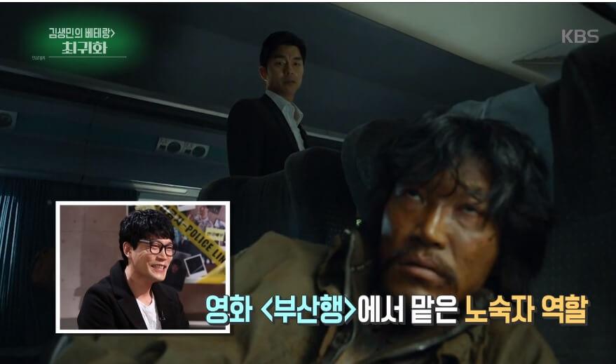 韓国俳優チェグィファ