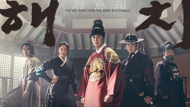ヘチ韓国ドラマ