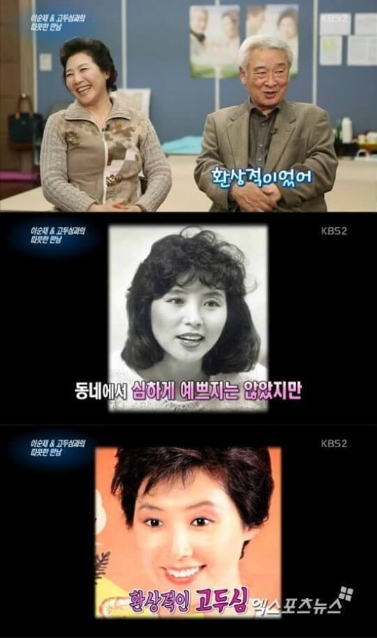 韓国女優コドゥシム若い頃