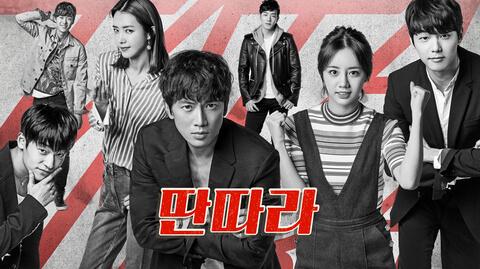 韓国ドラマタンタラ