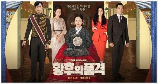 韓国ドラマ皇后の品格