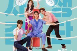 ロマンスは命がけ韓国ドラマ