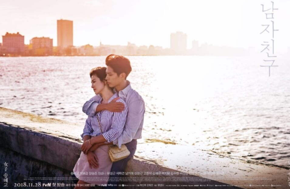 boyfriend韓国ドラマボーイフレンド