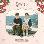 椿の花咲く頃韓国ドラマ