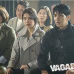バガボンド韓国ドラマ