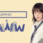韓国ドラマ検索ワードを入力してくださいwww