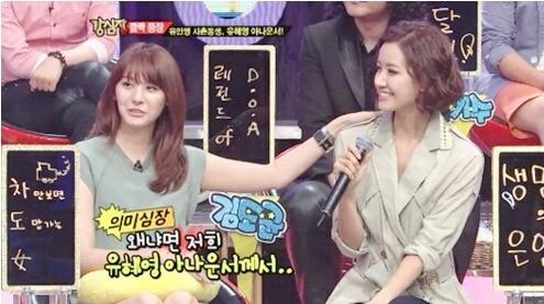韓国女優ユイニョンとアナウンサーユヘヨン