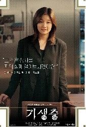 映画パラサイト女優パクソダム
