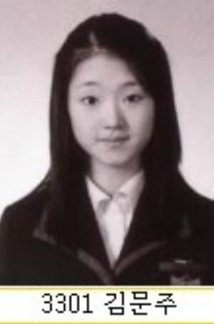 韓国女優ソウ整形前卒アル