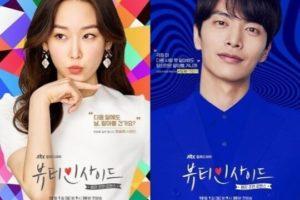 韓国ドラマ僕が見つけたシンデレラ