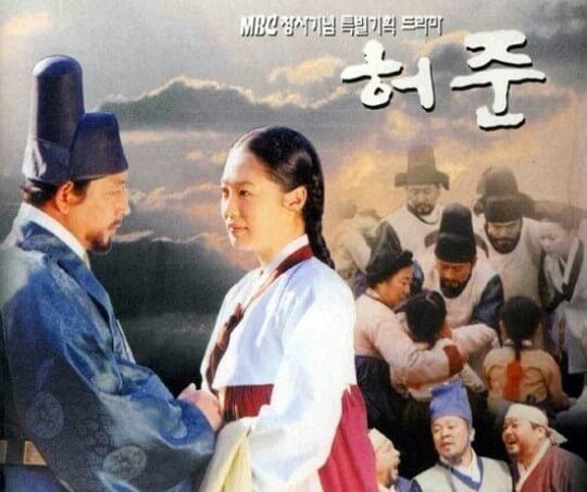 韓国ドラマホジュン宮廷医官の道