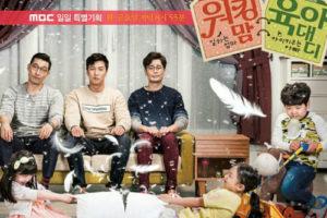 レディの品格韓国ドラマ