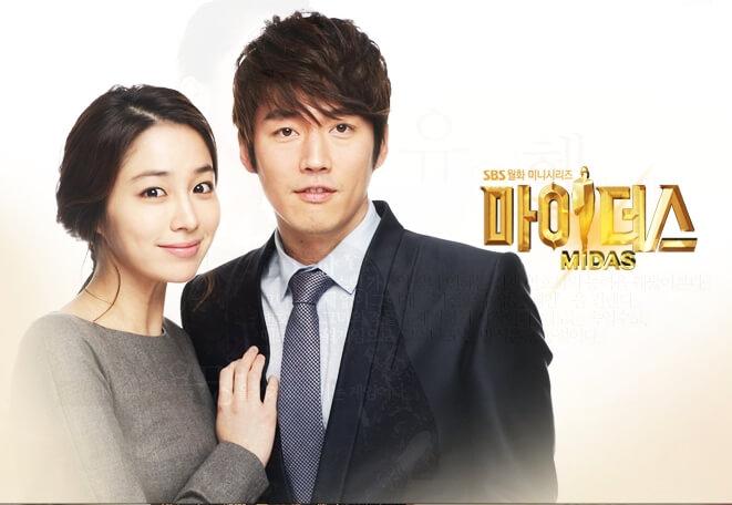 韓国ドラママイダス