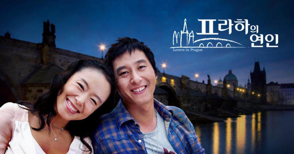韓国ドラマプラハの恋人