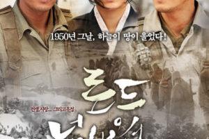 韓国ドラマロードナンバーワン