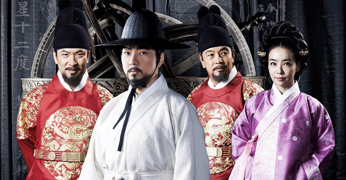 韓国ドラマチャンヨンシル