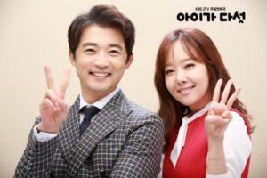 韓国ドラマドキドキ再婚ロマンス子供が5人