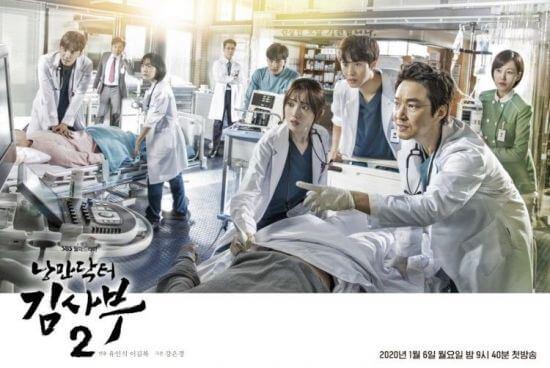 韓国ドラマドクターキムサブ2