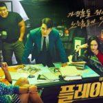 韓国ドラマプレーヤー