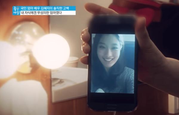 韓国女優キムヘジャの孫