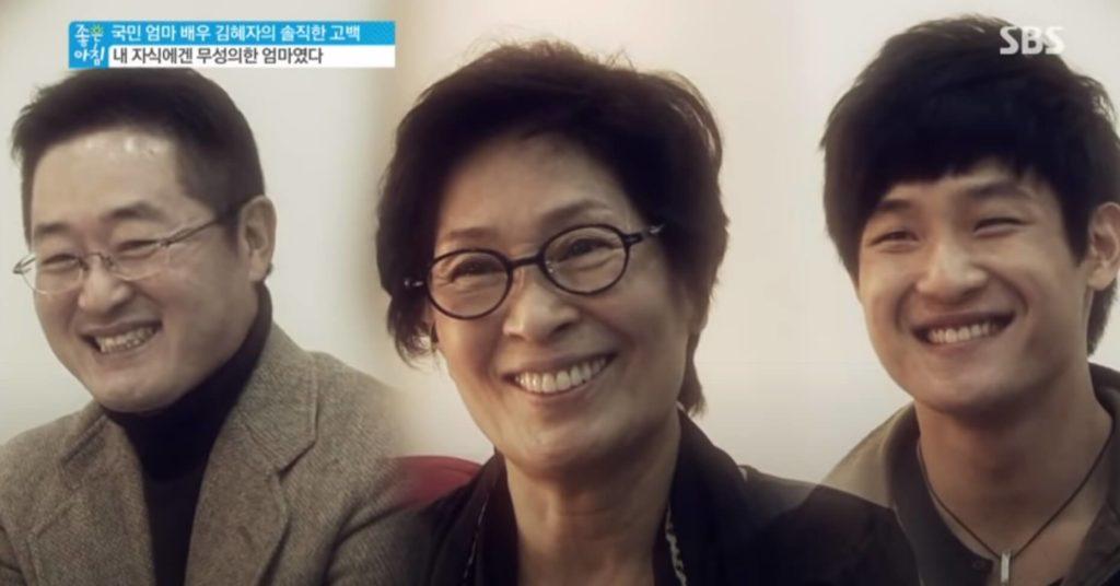 韓国女優キムヘジャの息子と孫