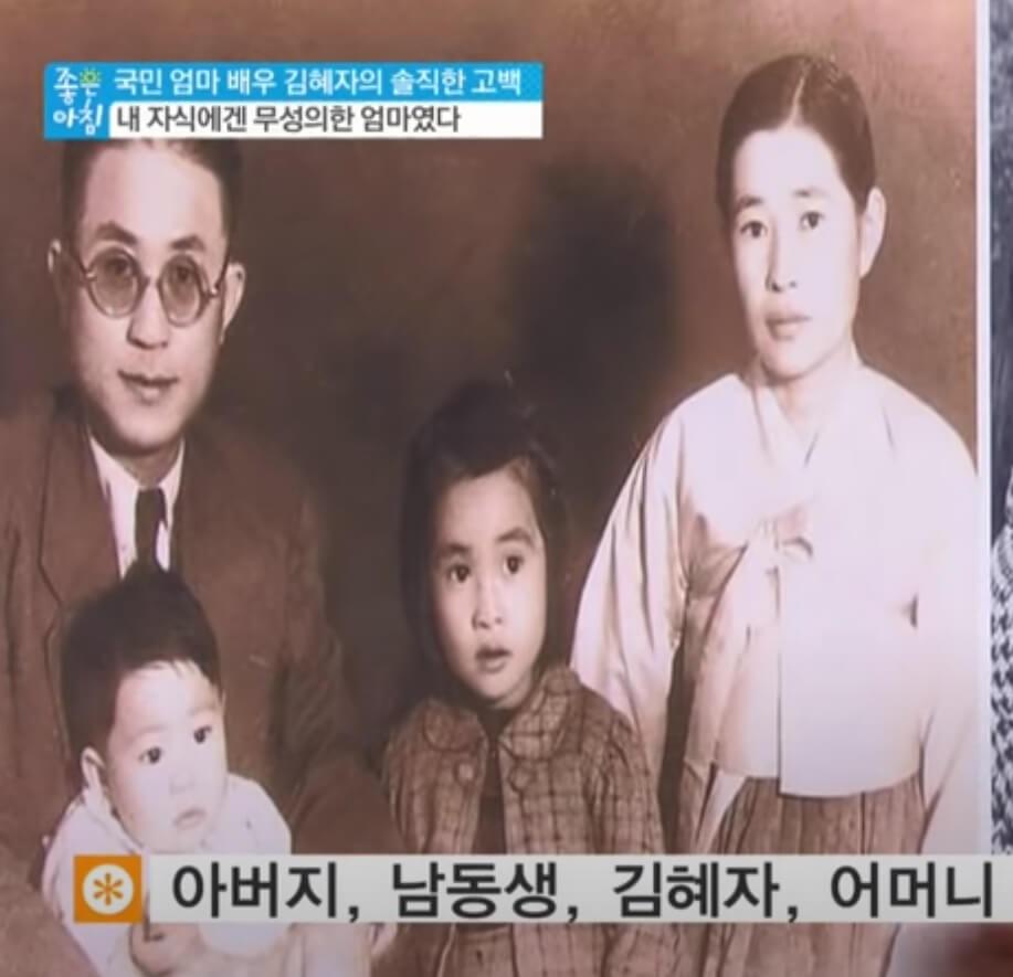 韓国女優キムヘジャの家族写真