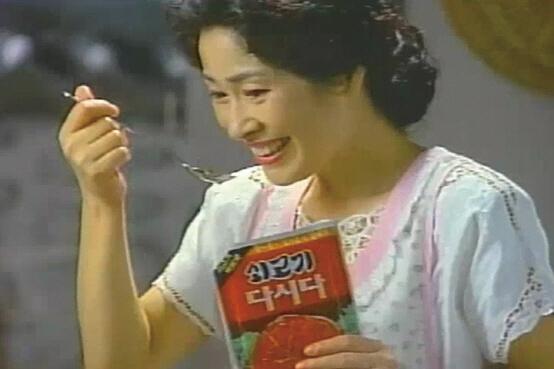 キムヘジャの調味料広告