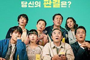 パクヒョンシク主演韓国映画8番目の男