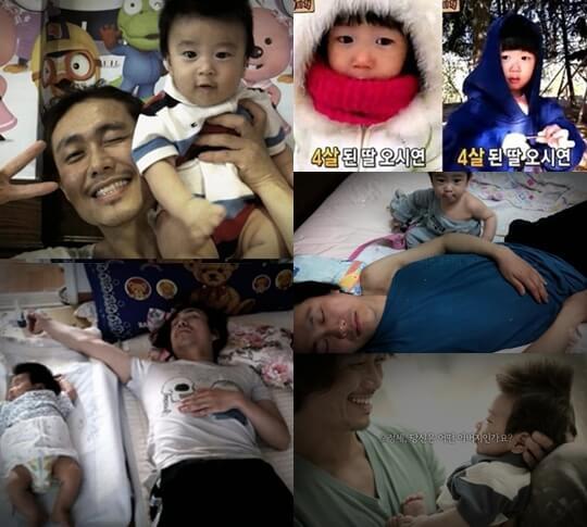 韓国俳優オジョンセと子供画像