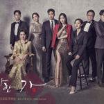 優雅な一族 韓国ドラマ