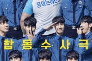 韓国映画ザ・ソウルメイト