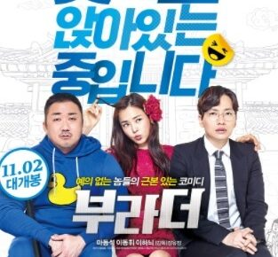 韓国映画ブラザー