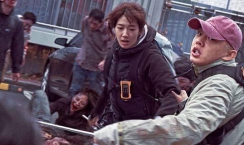 韓国映画生きている