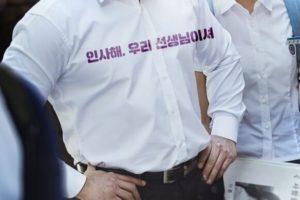 韓国映画守護教師