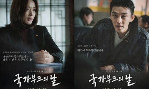 国家が破産する日韓国映画
