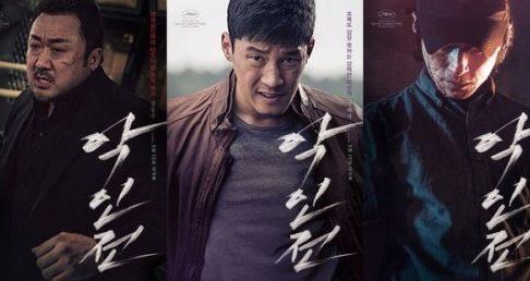 韓国映画悪人伝