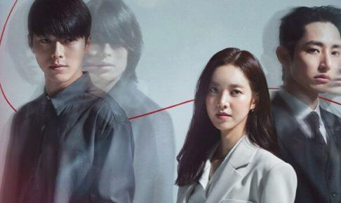 韓国ドラマボーンアゲイン