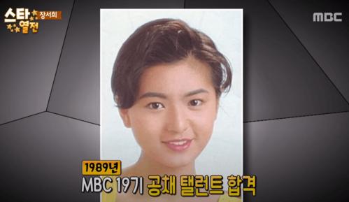 韓国女優チャンソヒ